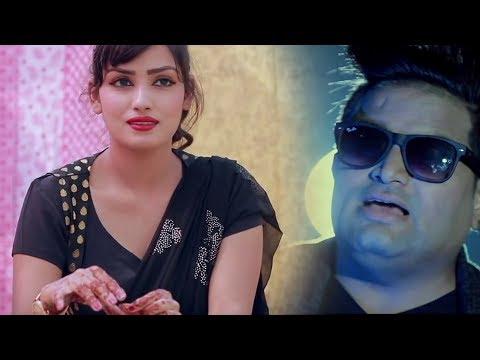 RAJU PUNJABI  _ देसी छोरी - Desi Chori - Official Video