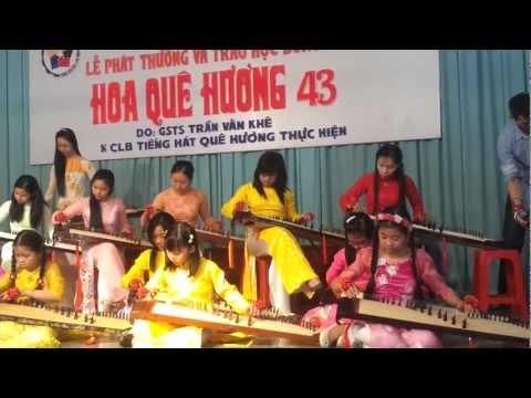 20121216 Bong Hong Tang Co