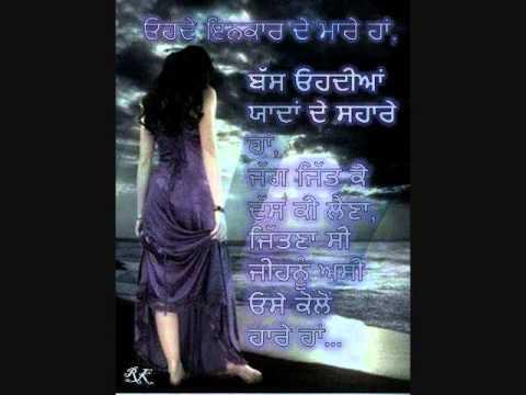 Best Sad Song - HAAL CHAAL - Punjabi