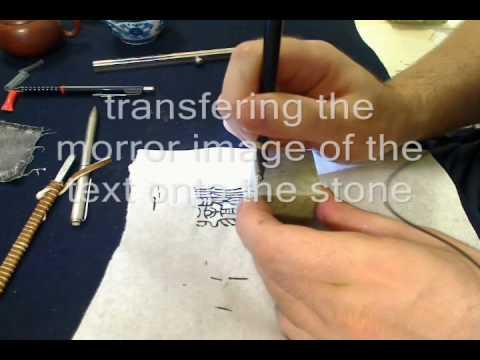 pen name seal carving