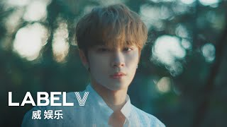WayV-KUN&XIAOJUN '这时烟火 (Back To You)' MV Teaser