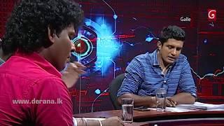 Wada Pitiya - 2017.12.05 Thumbnail
