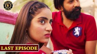 Gul-o-Gulzar| Last Episode 27 | Top Pakistani Drama