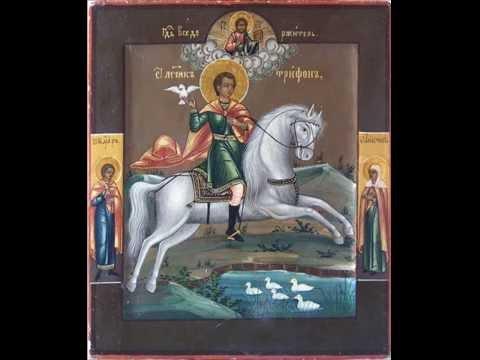 Аудиокниги для православных : Евангелие, молитвы, акафисты