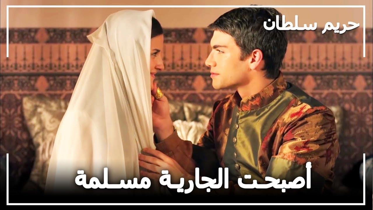 حريم السلطان الحلقة 74