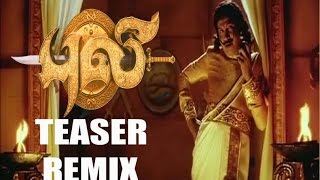 Puli Teaser Remix - Vadivelu version