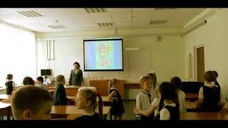 КИРЧАНОВА Е.В. -учитель музыки,фрагмент урока