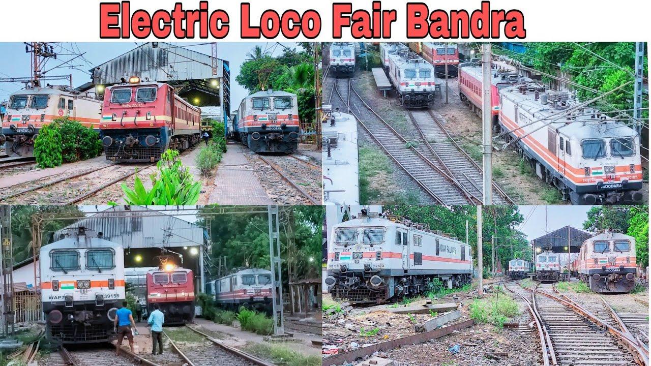 बांद्रा में विद्युत/बिजली रेल इंजनों का मेला। Fair of electric locomotives in Bandra loco shed
