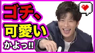 【田中圭】ゴチ参戦でテンション崩壊!?マジはるたんか!!可愛いが渋滞してる〜!!!