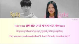 Park Kyung (박경) – Inferiority Complex (자격지심) (Feat. Eunha) ROM/HAN/ENG LYRICS