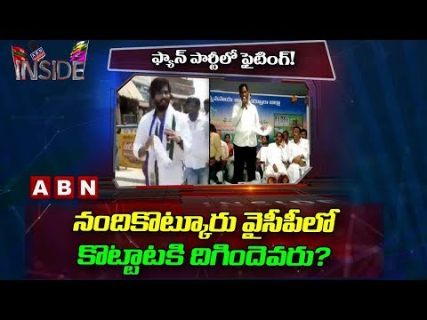 TeluguOne com: All News Channels Live Streams | News Live