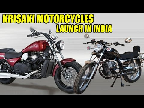 krisaki-motorcycles-india-launch-in-july-2015