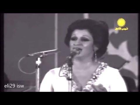 وردة الجزائرية مستحـــيل أغنية رائعة كاملة Youtube