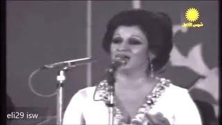 وردة الجزائرية  - مستحـــيل  -  أغنية رائعة كاملة