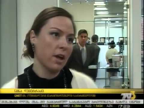 Открытие агентства Qnet в Грузии