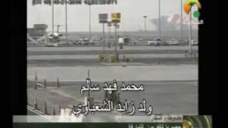 فيديو لقطة سقوط طائرة الشحن السودانية   تلفزيون الشارقة   اخبار الدار