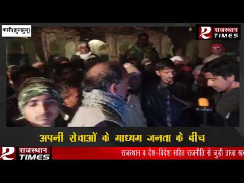 #सुमेर_सिंह #उर्फ #ई_मित्र अपनी सेवाओं के माध्यम जनता के बीच || Rajasthan Times ||