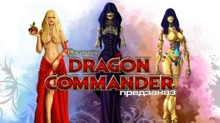 Divinity: Dragon Commander Gameplay