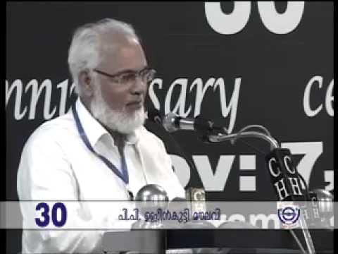 ജാമിഅ സലഫിയ്യ 30 ാം വാർഷികം::  സമാപന സമ്മേളനം|pp  ഉണ്ണീൻ  കുട്ടി മൗലവി