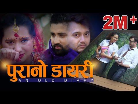 Bishnu Majhi's New Lok Dohori 2075पुरानो डायरीPurano DiaryTejas Regmi Ranjita Gurung Satish Adhikari