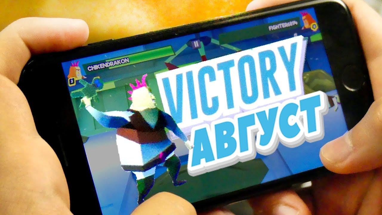 Вселенная VIP Craft - Сервер Minecraft: Bedrock …