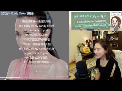 """陳一發兒Yifa Chen(重慶) """"Candy Kisses"""""""