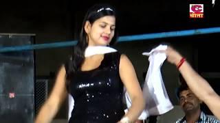 Download Video Tera Rang Hai Gora Gora new Haryanvi song MP3 3GP MP4