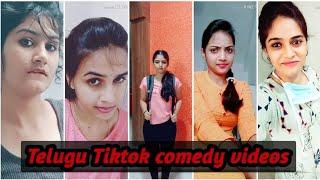 Telugu Trending  Tiktok comedy videos// Telugu Beautiful Girls Codemy videos// Telugu Dubsmash video