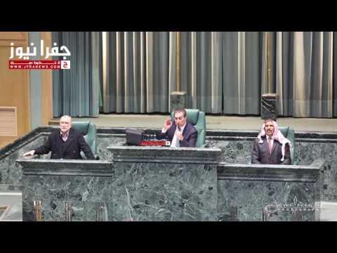 توتر مجلس النواب بعد إستشهاد 4 رجال امن بالكرك HD - جفرا نيوز