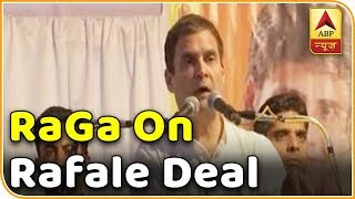 Rafale Deal: What All Did Rahul Gandhi Say Till Date? | ABP News