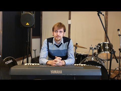 Как сделать звук более глубоким. Андрей Борисов