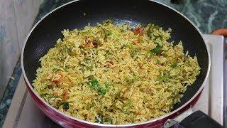 குடைமிளகாய் சாதம் செய்வது எப்படி?/How To Make  Capsicum Rice/South Indian Recipe
