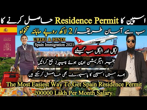 Most Easiest Way To Get Spain Residence Permit    Spain Immigration 2021    Travel and Visa Services