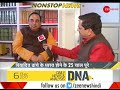 DNA: Non Stop News, December 06, 2017