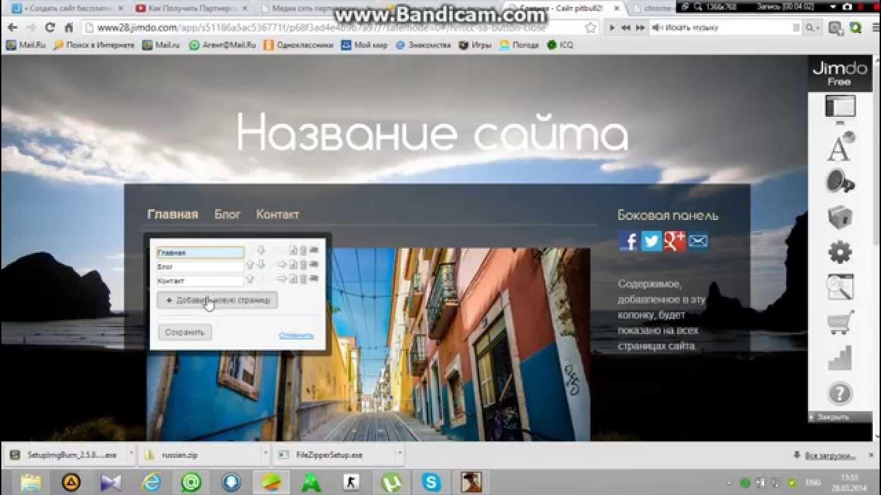 Сделать сайт в джимбо ютуб видеохостинг дуэлянт
