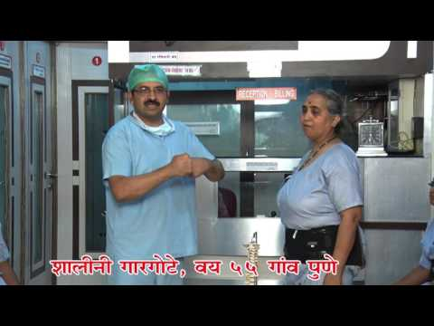 Patient Shalini Gargote Sharing Her Experience After Successful Spine Surgery Treatment