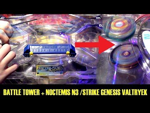 HASBRO NYTF 2018 - BATTLE TOWER SET + NOCTEMIS N3 /STRIKE GENESIS VALTRYEK  V3 EPISODE 1
