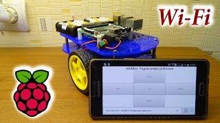 Дистанционное управление роботом через wifi по HTTP-протоколу(В этом видео я перевел своего робота на Raspberry Pi 3, подключил его к домашней сети wifi. Управление теперь осущест..., 2016-05-28T11:46:43.000Z)