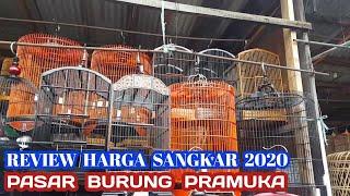REVIEW HARGA SANGKAR 2020, PB PRAMUKA
