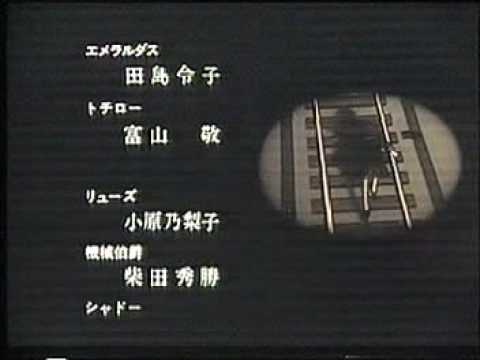 Galaxy Express 999 The Movie-Ending Theme