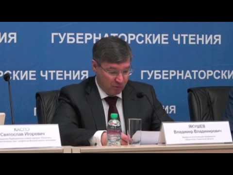 Владимир Якушев исполняющий обязанности губернатора Тюменской области