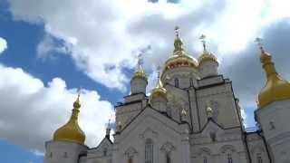 Исцеляющее видео -- Православная Церковь празднует прославление прп. Амфилохия Почаевского(множество исцелений -- Православная Церковь празднует прославление прп. Амфилохия Почаевского., 2015-06-11T14:17:40.000Z)