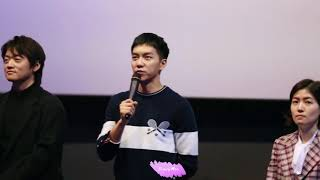 20180304 궁합 무대인사 이승기 직캠 (FANCAM) No.2