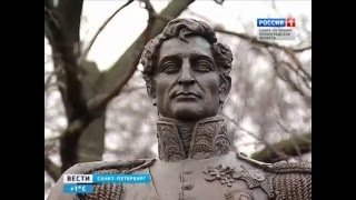 О Михаиле Андреевиче Милорадовиче и Восстании  декабристов