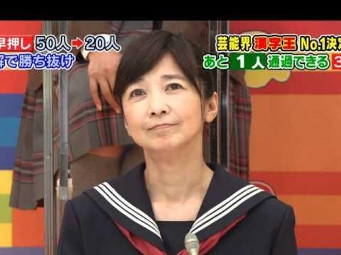 セーラー服の宮崎美子