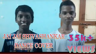 Tamil: Jai Jai Sivashankaraa Video Song | WAR | Dance Cover | Ajay Pro |
