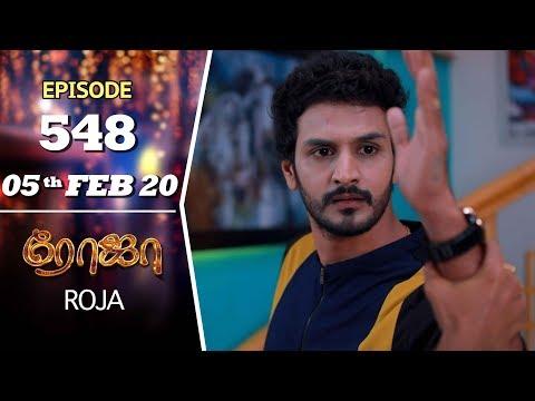 ROJA Serial | Episode 548 | 5th Feb 2020 | Priyanka | SibbuSuryan | SunTV Serial |Saregama TVShows