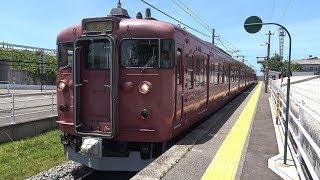 【4K】JR七尾線 普通列車415系電車 サワC10編成 能瀬駅発車