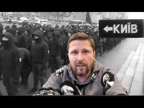 Ю тубе украиной руководят геи и криминал видео
