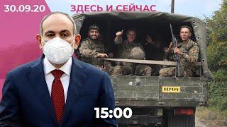 Четвертый день боев в Нагорном Карабахе / Как элита переживает коронавирус / В Беларуси новые аресты